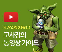 고사장 영상 가이드